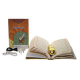 Golden Quran Reading Pen with 8GB Memory 22 Quran Voice -PQ-G15-8G