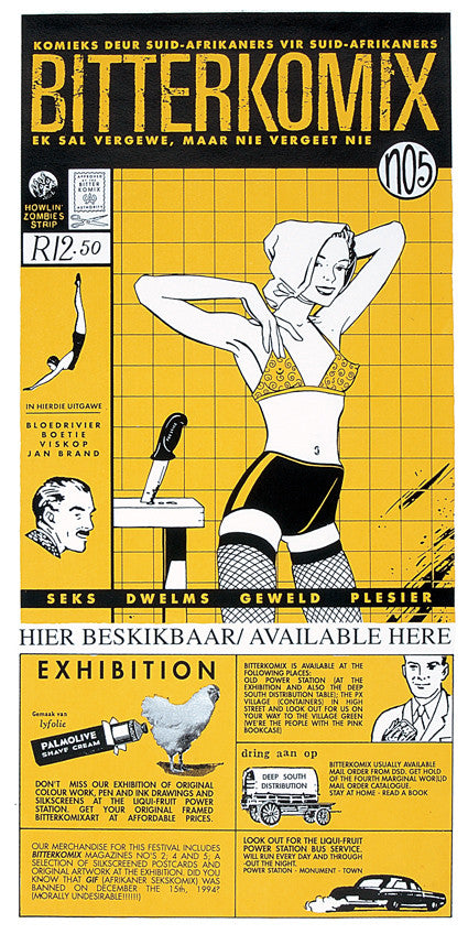Comic Strip Exhibition Poster
