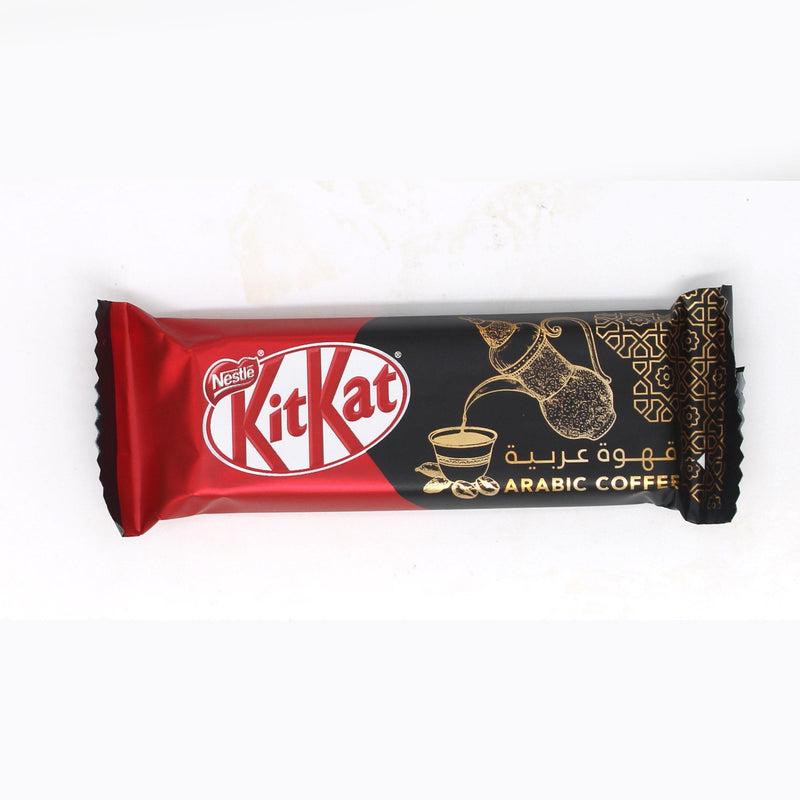 Nestle KitKat Arabic Coffee Chocolate Bar - 19.5g (Dubai Import)
