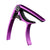 MC20 Acoustic Guitar Capo - Purple