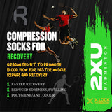 Badminton Comp Socks For Recovery Unisex Black