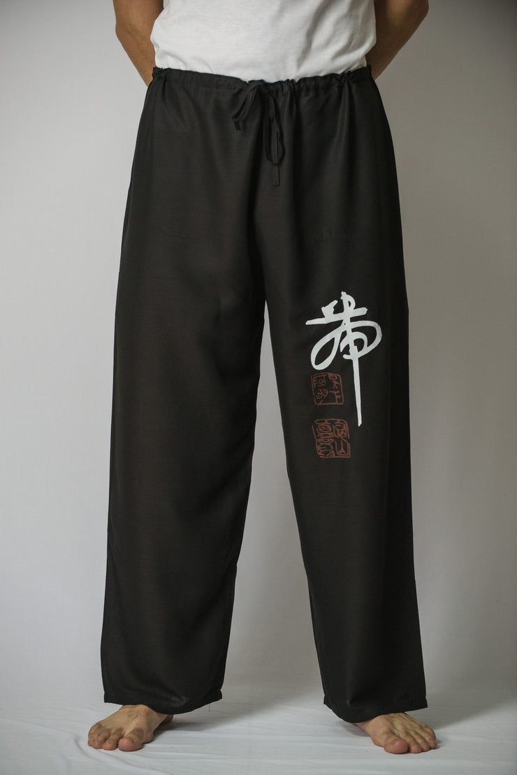 Mens Chinese Writing Pants in Black