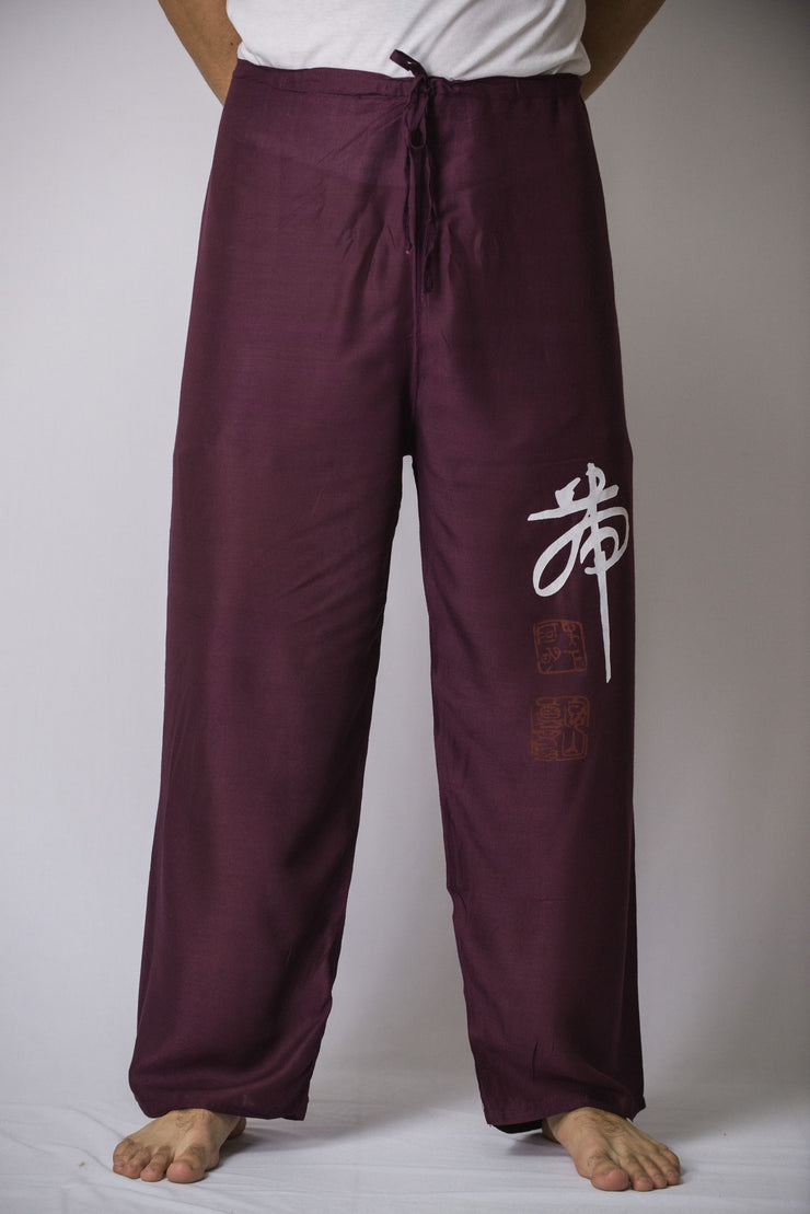 Mens Chinese Writing Pants in Purple