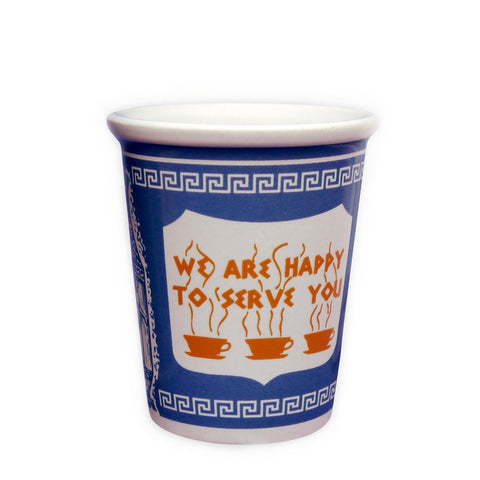 "Espresso Version ""We Are Happy To Serve You"" Ceramic Cup"