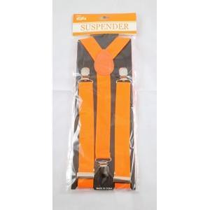 70cm BRACES ORANGE - The Base Warehouse