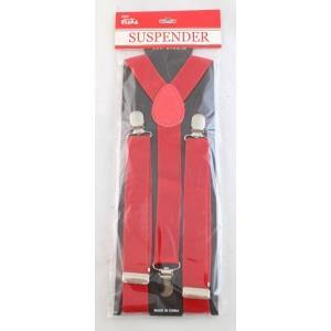 70cm BRACES RED - The Base Warehouse