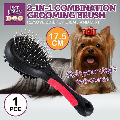 Double Sided Grooming Dog Brush - 17.5cm - The Base Warehouse