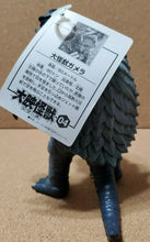 Load image into Gallery viewer, Bandai SHOWA GAMERA 6 inch Vinyl Figure with tag from Japan