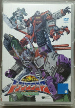 Load image into Gallery viewer, TRANSFORMERS Armada Takara MICRON LEGEND DVD 2 w EXCLUSIVE MINI CON CONS figure