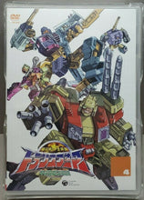 Load image into Gallery viewer, TRANSFORMERS Armada Takara MICRON LEGEND DVD 4 w EXCLUSIVE MINI CON CONS figure