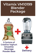 Load image into Gallery viewer, Vitamix VM10199 Blender Package with 6 cartons of Yoghurt Smoothie base