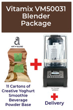 Load image into Gallery viewer, Vitamix VM50031 Blender Package with 11 cartons of Yoghurt Smoothie base