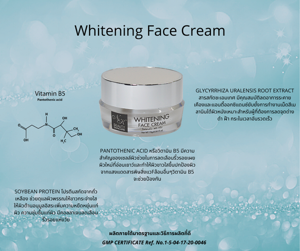 Whitening Face Cream 15ml - Day Cream