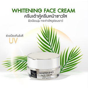 Whitening Face Cream, Anti-Oxidant & Vitamin B5 Day Cream 15ml