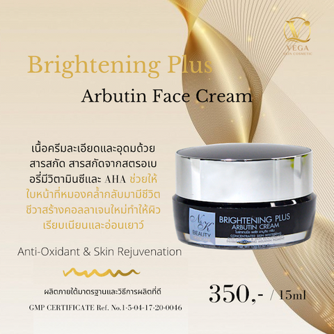 Brightening Plus Arbutin Face Cream 15ml - Night Cream
