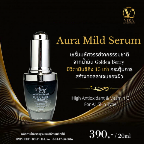 Aura Mild Serum 20ml - Day & Night