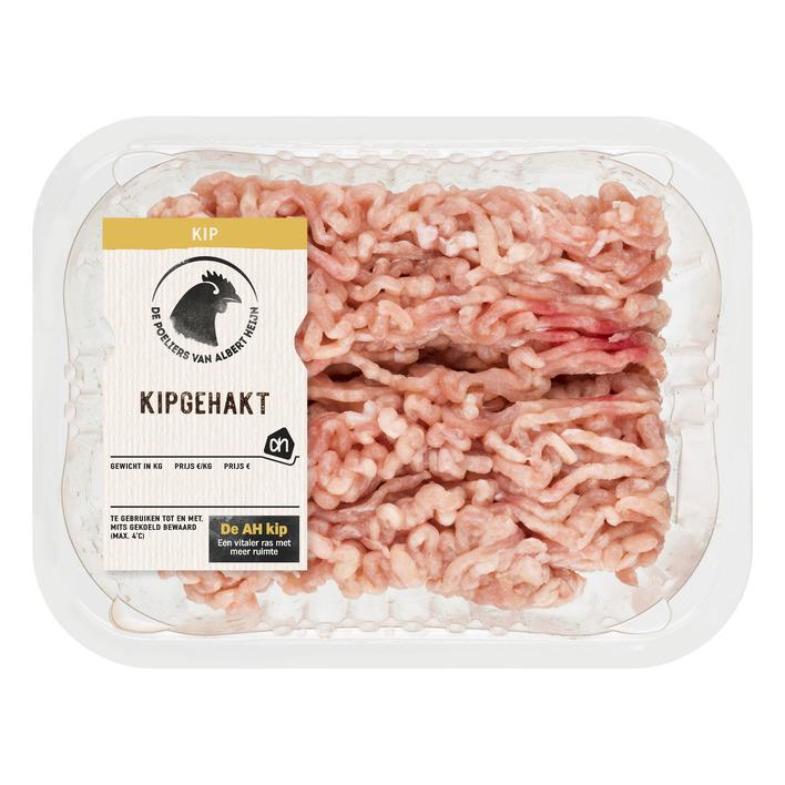 AH Kipgehakt naturel 300 g