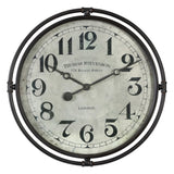The Nakul Wall Clock
