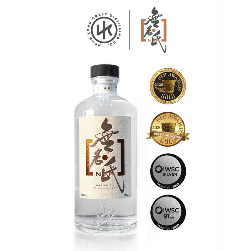 N.I.P 無名氏 - N.I.P 無名氏 43% vol. 手工氈酒 500ml - 同人辦館 Our HK Mall