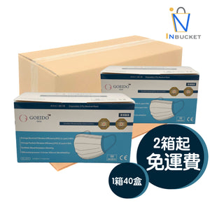 「In Stock」1 carton of GOEIDO Audult 3-layers Mask  (HK version)