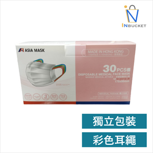"「In Stock 」ASIA MASK ""individual package"" Disposable Medical Face Mask (coloured ear strap)"