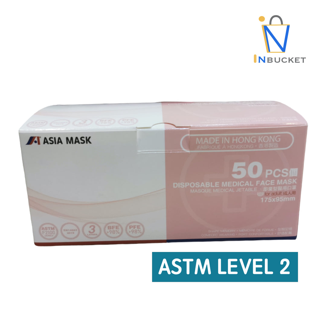 「In Stock 」ASIA MASK Disposable Medical Face Mask(white)