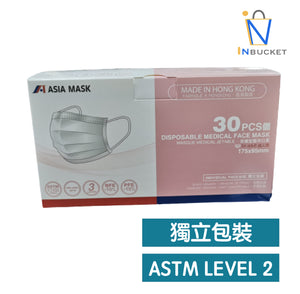 "「In Stock 」ASIA MASK ""individual package"" Disposable Medical Face Mask(white)"