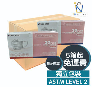 "「In Stock 」1 carton of ASIA MASK ""individual package"" Disposable Medical Face Mask(white)"