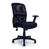 Mesh Back Manager Armchair with Adjustable Lumbar Support - Black