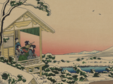 Teahouse at Koishikawa the morning after a snowfall - Katsushika, Hokusai
