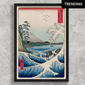 Japanese Print Japanese Prints for sale Japanese Woodblock Print Japanese Art The Sea off Satta in Suruga Province - Utagawa Hiroshige I