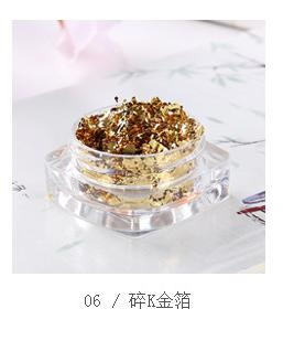 Moroyal 3ml Gold Foil Silver Foil DIY resin handmade filling