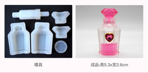 1pc perfume bottles jewelry tool jewelry mold UV epoxy resin silicone molds for making jewelry