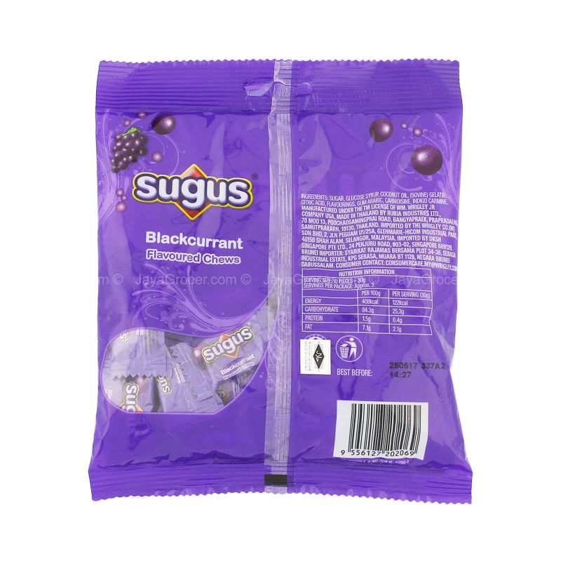 Sugus Blackcurrant Flavour Chews Candy 100g