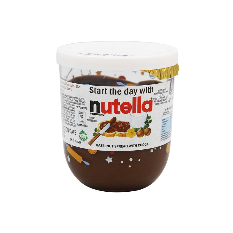 Ferrero Nutella Hazelnut Spread with Cocoa 200g