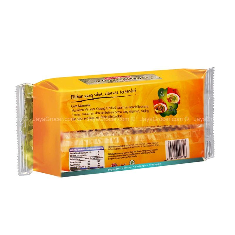 Cintan Non-Fried Noodles Jumbo Pack 550g