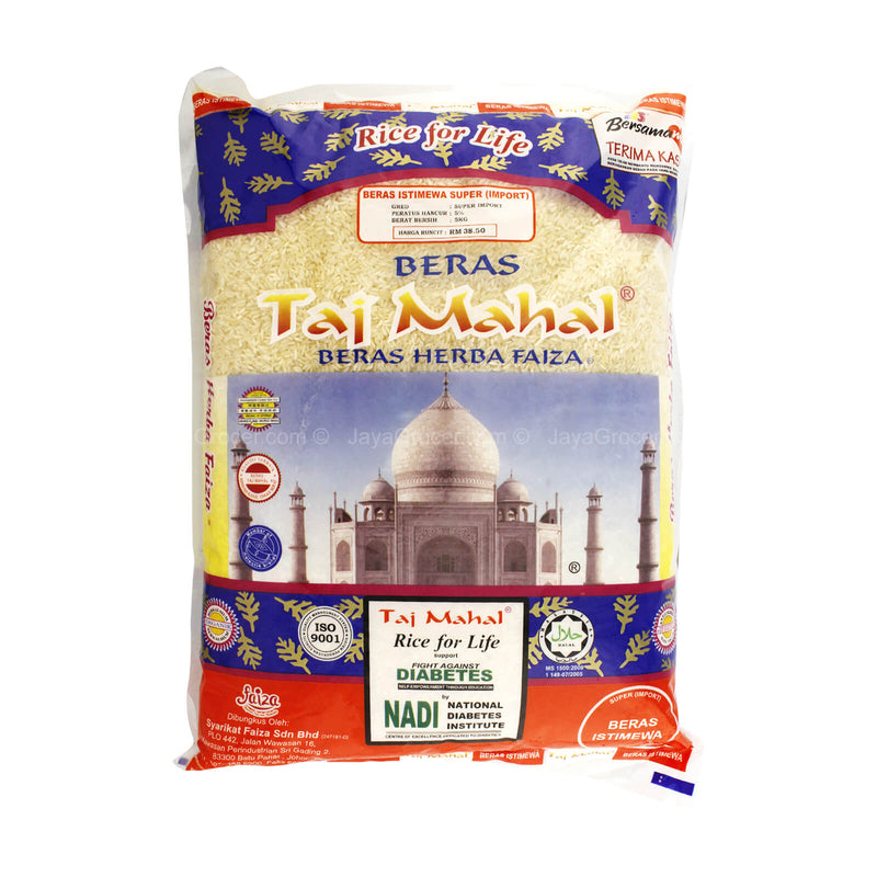 Taj Mahal Herbal Ponni Rice 5kg