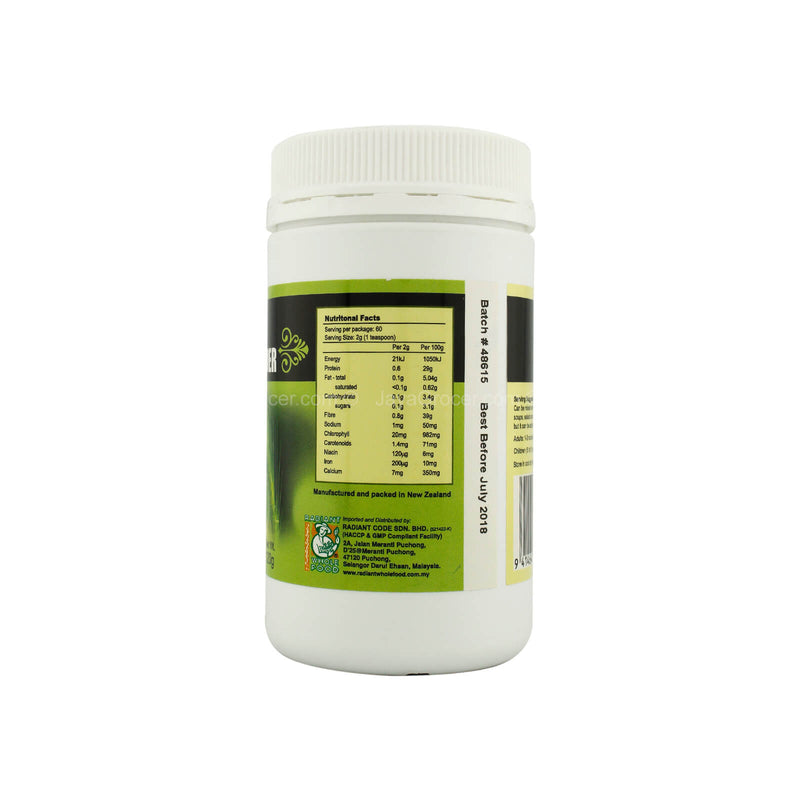 Radiant Organic Green Barley Leaf Powder 120g