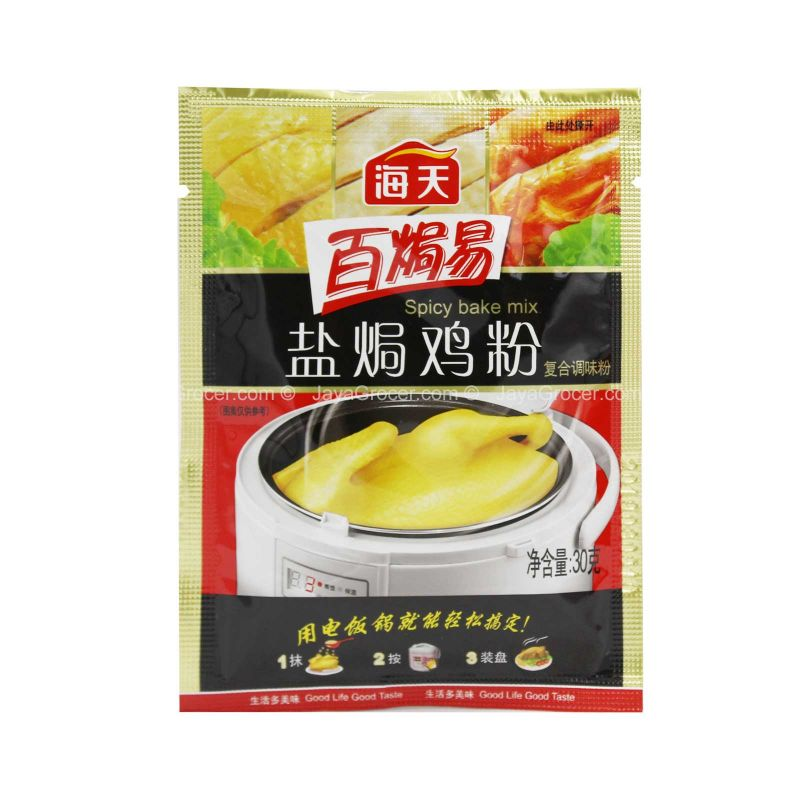 Haday Spicy Bake Mix 30g
