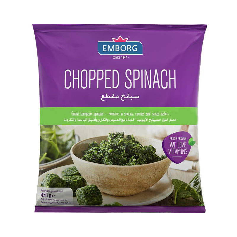 Emborg Frozen Chopped Spinach 450g