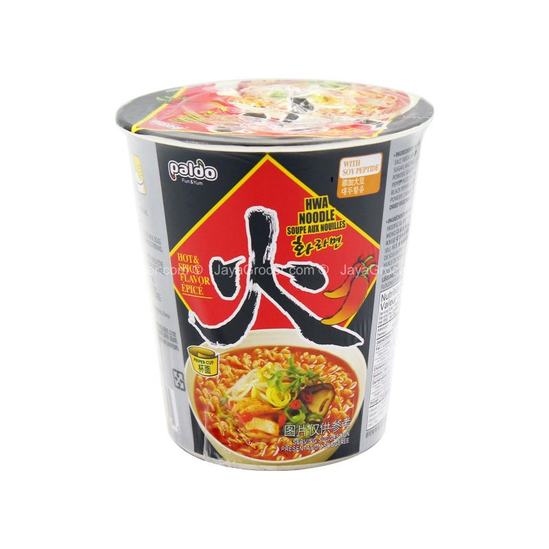 Paldo Hwa Noodle Hot and Spicy Flavor 65g
