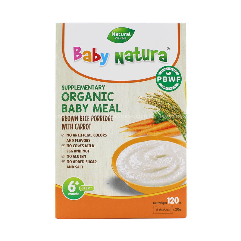 Baby Natura Organic Baby Meal Brown Rice Porridge with Carrot Step 1 120g