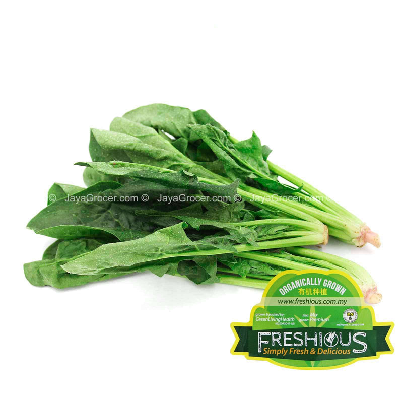 Organic Spinach (Poh Choy) 250g