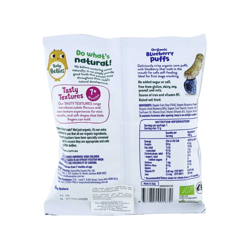 Little Bellies Organic Bursting Blueberry Baby Puffs 12g