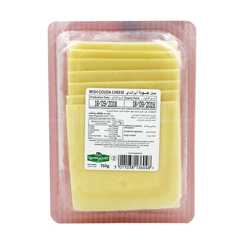 Kerrygold Gouda Sliced Cheese 150g