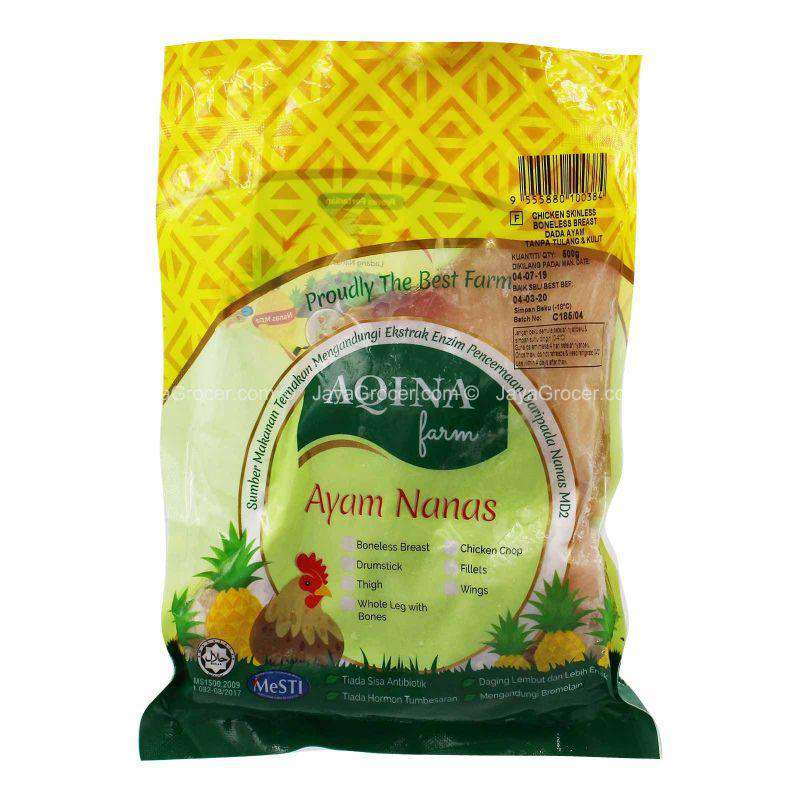 Aqina Farm Skinless Boneless Breast 500g