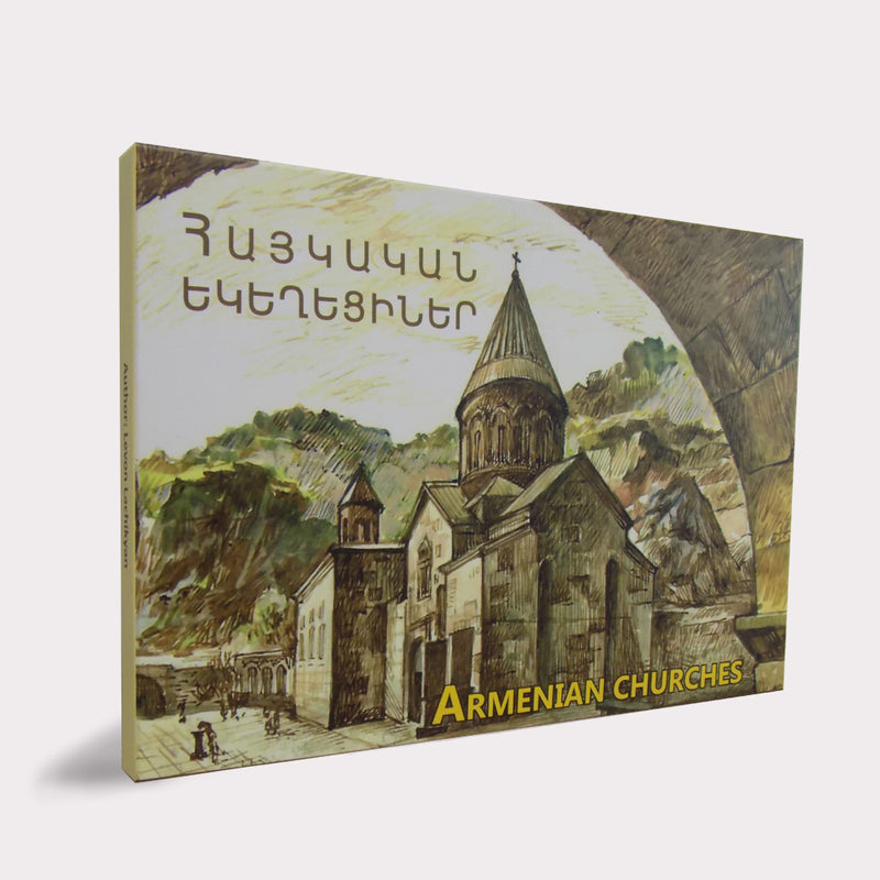 Armenian Churches (24 postcards)