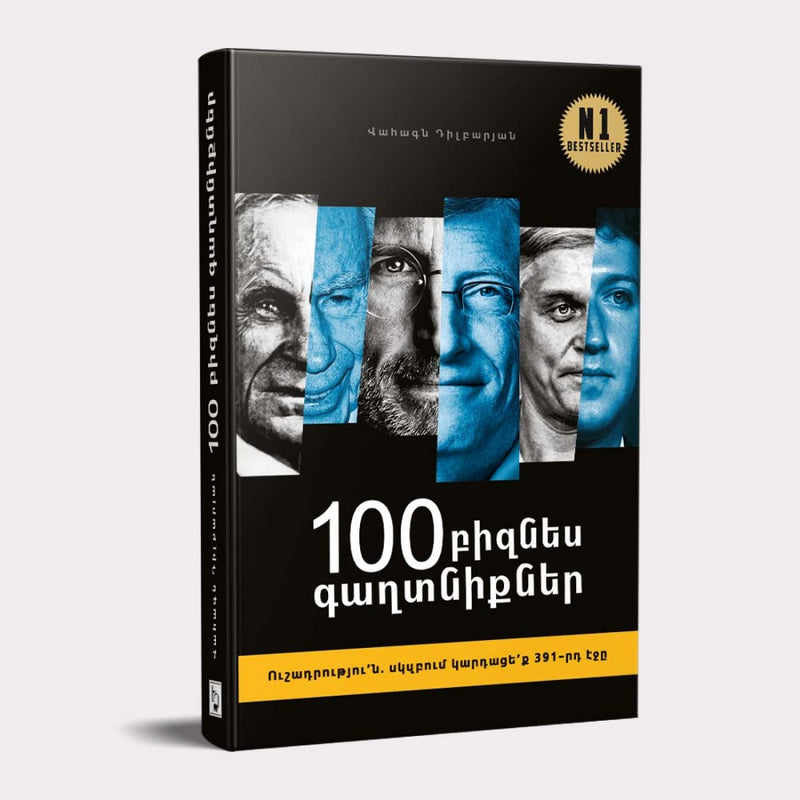 100 Business Secrets