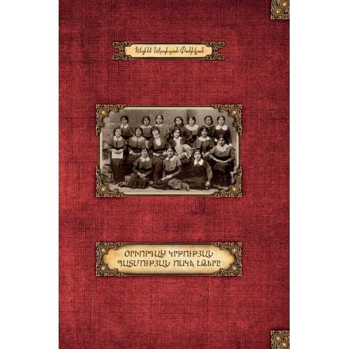 The Golden Pages From The History Of Girls' Education