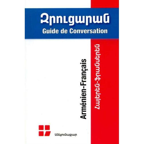 Armenian-French Phrasebook